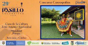 Read more about the article Casa de la Cultura José Antonio Aristizábal